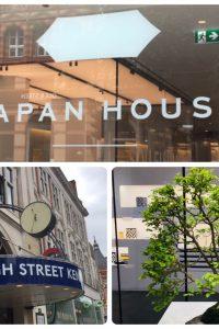 ロンドンの新しい日本文化発信スポット◆JAPAN HOUSE◆に行ってみた